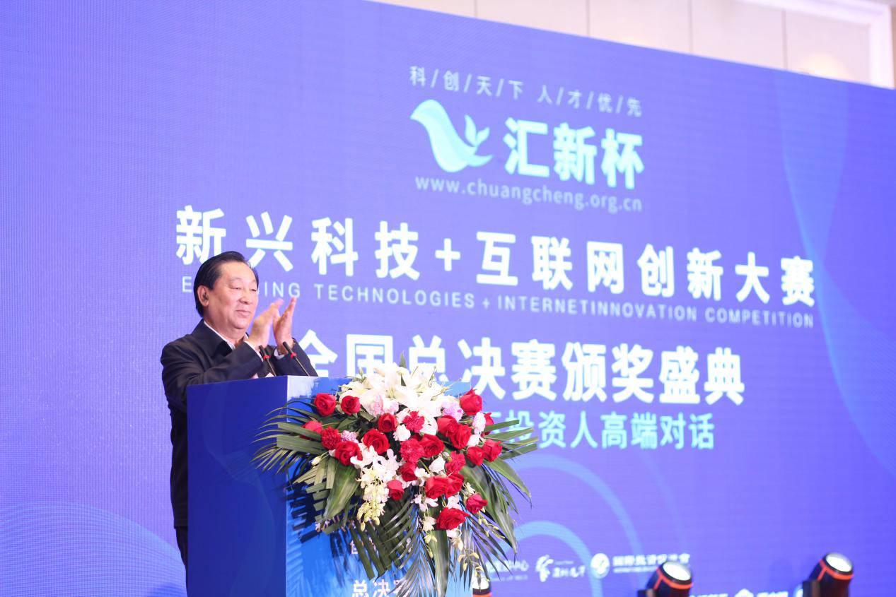 第十二届全国政协副主席齐续春宣布盛典开始