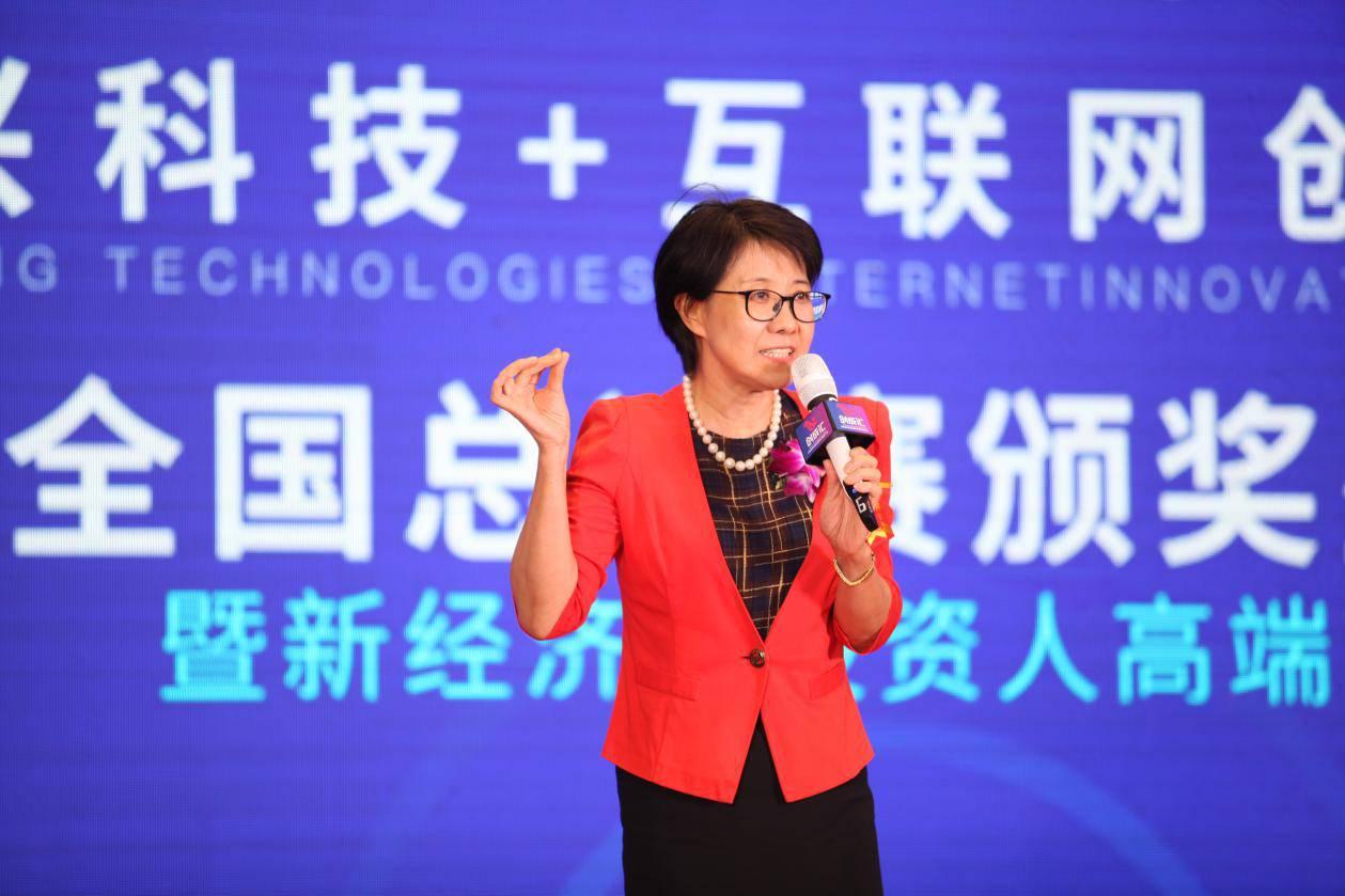 深圳国际公益学院副院长贾晶教授致辞