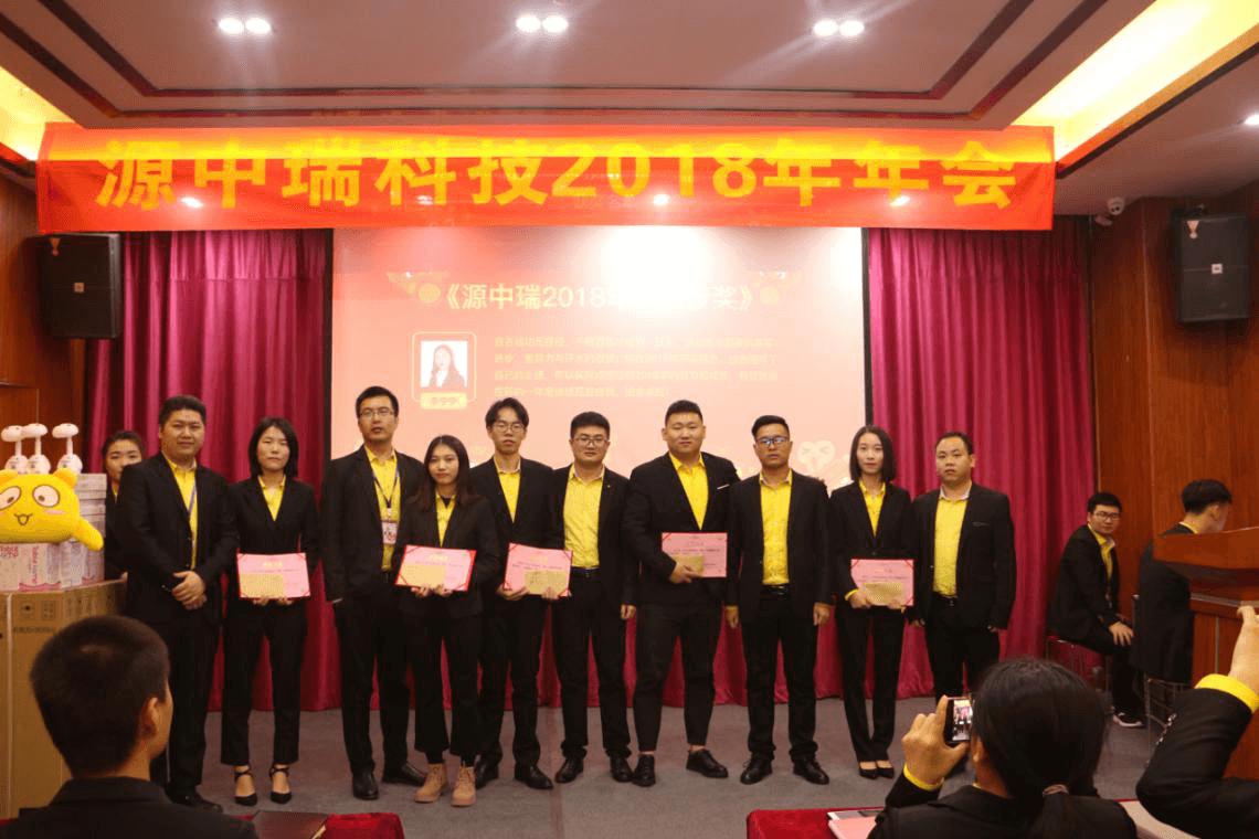 2018年度进步奖